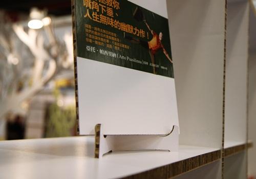 2011台北国际书展芬兰馆