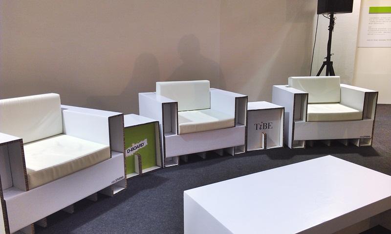 2012台北国际书展 - 绿色阅读主题区(绿沙龙)